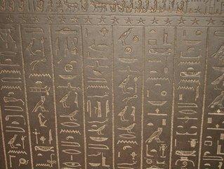 hieroglyph-1-1501446